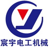 Dongguan chenyu electrical machinery co. LTD
