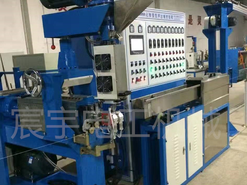 50+35mm Chemical Foam Extrusion Production line